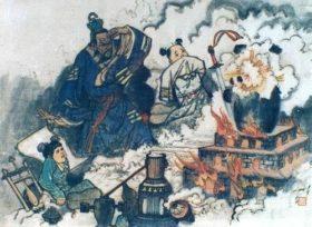 ETIMOLOGÍA china